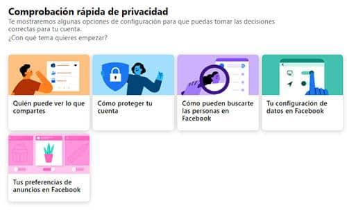 comprobacion rapida de privacidad